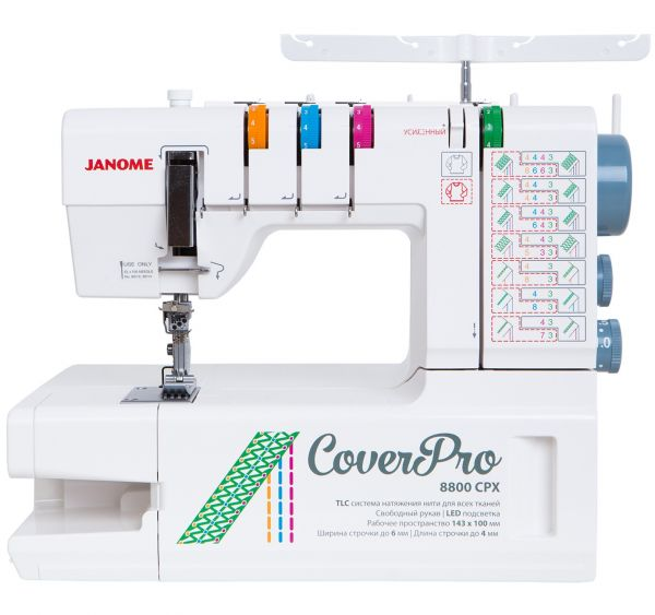 Janome Cover Pro 8800 CPX