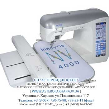 Brother NV 4000
